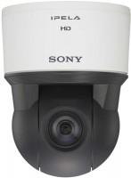 Фото - Камера видеонаблюдения Sony SNC-ER580