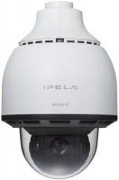Фото - Камера видеонаблюдения Sony SNC-RS86P