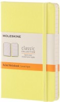 Блокнот Moleskine Ruled Notebook Pocket Citrus
