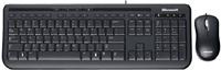 Клавиатура Microsoft Wired Desktop 600