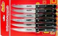 Фото - Набор ножей Martex 29-184-022