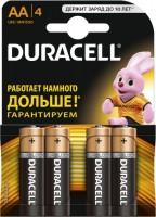 Аккумуляторная батарейка Duracell 4xAA MN1500
