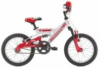 Детский велосипед Bottecchia Full Suspension 16