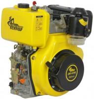 Двигатель Kentavr DVS-420D
