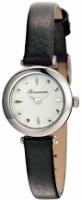 Фото - Наручные часы Romanson PB2640LWH