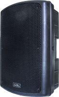 Акустическая система Soundking KB15A
