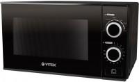 Микроволновая печь Vitek VT-1662