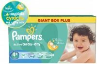 Фото - Подгузники Pampers Active Baby-Dry 4 Plus / 96 pcs