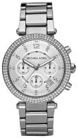 Фото - Наручные часы Michael Kors MK5353