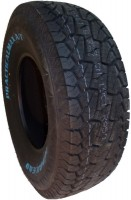 Шины HABILEAD RS23 245/75 R16 120S