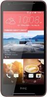 Мобильный телефон HTC Desire 628 Dual Sim