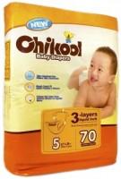 Фото - Подгузники Chikool Baby Diapers XL / 70 pcs