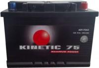 Автоаккумулятор Kinetic M2 Series