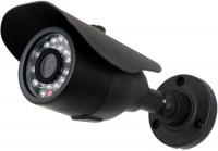 Камера видеонаблюдения CoVi Security FW-253C-20