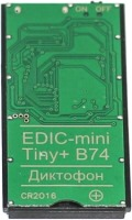 Диктофон Edic-mini Tiny+ B74
