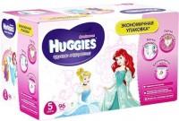 Подгузники Huggies Pants Girl 5 / 96 pcs