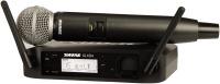 Микрофон Shure GLXD24/SM58