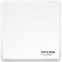 Антенна для Wi-Fi и 3G TP-LINK TL-ANT5823B