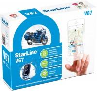 Автосигнализация StarLine MOTO V67