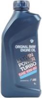 Моторное масло BMW M Twin Power Turbo 10W-60 1L