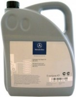 Моторное масло Mercedes-Benz NFZ-Motoroil 10W-40 228.5 5L