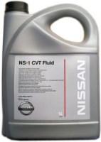 Трансмиссионное масло Nissan CVT Fluid NS-1 5L