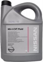 Трансмиссионное масло Nissan CVT Fluid NS-3 5L
