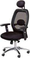 Компьютерное кресло Halmar Mark