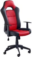 Офисное кресло Halmar Racer 2