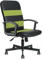 Компьютерное кресло Halmar Ribis
