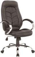 Компьютерное кресло Halmar Spirit