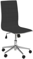 Компьютерное кресло Halmar Tirol