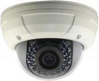 Камера видеонаблюдения Oltec IPC-920VF
