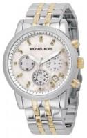 Наручные часы Michael Kors MK5057