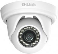 Камера видеонаблюдения D-Link DCS-4802E