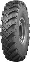 Грузовая шина Rosava OI-25AM 14 R20 145G