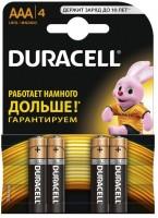 Аккумуляторная батарейка Duracell 4xAAA MN2400
