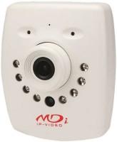 Камера видеонаблюдения MicroDigital MDC-N4090-8