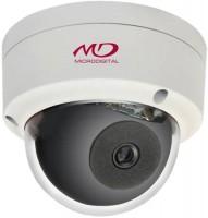 Камера видеонаблюдения MicroDigital MDC-L8290F