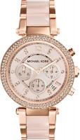 Наручные часы Michael Kors MK5896