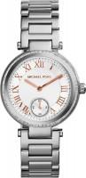 Фото - Наручные часы Michael Kors MK5970