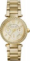 Фото - Наручные часы Michael Kors MK6056