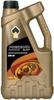 Моторное масло Rosneft Maximum 10W-40 4L