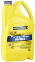 Моторное масло Ravenol Turbo-Plus SHPD 15W-40 5L