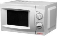 Микроволновая печь Perfezza FZ-0719