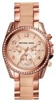 Фото - Наручные часы Michael Kors MK5943