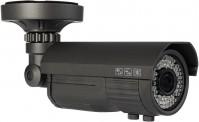 Камера видеонаблюдения interVision 3G-SDI-2090WAI