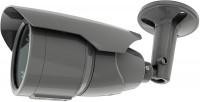 Камера видеонаблюдения interVision 3G-SDI-2092WAI