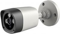 Камера видеонаблюдения interVision 3G-SDI-2400WIDE