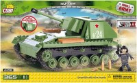 Конструктор COBI SU-76M 2458